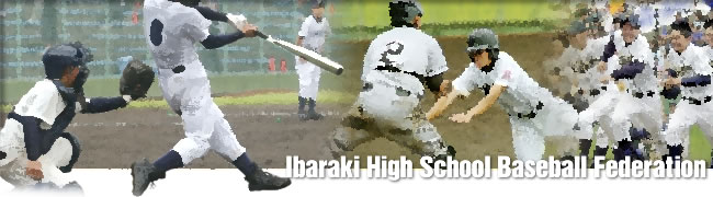 Ibaraki High School Baseball Federation